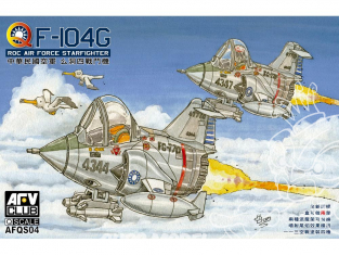 AFV CLUB maquette avion Q004 Q-Scale ROCAF F-104G Starfighter
