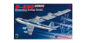 Modelcollect maquette Avion UA-72207 Bombardier stratégique USAF B-52G Stratofortress Early type 1/72
