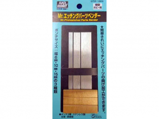 Mr Hobby GT81 Plieuse a photodecoupe
