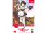"Hasegawa maquette avion 52197 Egg Girls Collection Tama N ° 08 ""Haseri Rei"" (Femme de ménage) avec Focke Wolf Fw190A"