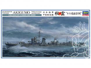 """HASEGAWA maquette bateau 40100 destroyer Akigumo de la marine japonaise """"Opération de retrait de l'île de Kisuka"""" 1/350"""