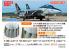 HASEGAWA maquette avion 52199 F-14A Tom Cat «VF-84 Jolly Rogers» avec pièces de buse très détaillées 1/72