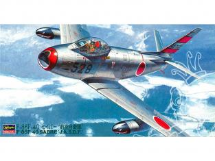 """Hasegawa maquette avion 07514 F-86F-40 Sabre """"Force de légitime défense aérienne"""" 1/48"""
