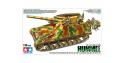 TAMIYA maquette militaire 35367 HUMMEL ALLEMAND CANON AUTOMOTEUR ALLEMAND (PRODUCTION TARDIVE) 1/35