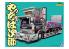 Aoshima maquette camion 52051 Yacchaba Jiro (4t Flet Body) 1/32