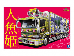 Aoshima maquette camion 51504 The Mermaid 1/32