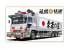 Aoshima maquette camion 02711 Defense of Mother Country 1/32