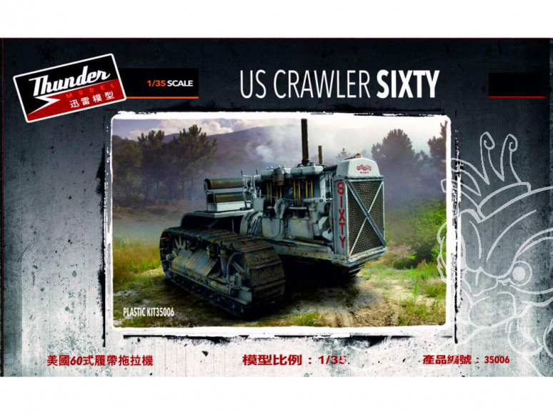 Thunder Model maquette militaire 35006 Tracteur a chenille SIXTY 1/35