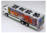 Aoshima maquette camion 12888 Rowdies The First - Shodai Uzushio Retake 2015 1/32