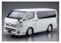 Aoshima maquette voiture 51573 Toyota Hiace TRH200V Super GL 2010 1/24
