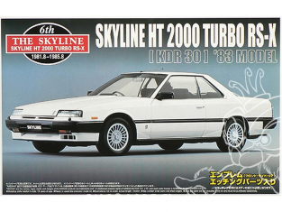 Aoshima maquette voiture 41376 Nissan Skyline HT 2000 Turbo Inter Cooler RS-X DR30 1984 1/24