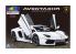 Aoshima maquette voiture 11393 Lamborghini Aventador LP700-4 (Pré-peint Bianco Canopus) 1/24