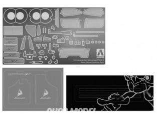 Aoshima maquette voiture 07075 Kit d'amélioration Lamborghini Murcielago LP670-4 SV 1/24