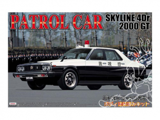 Aoshima maquette voiture 44964 Nissan Skyline 4Dr 2000 GT Police Voiture patrouille 1977 1/24