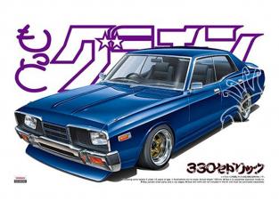 Aoshima maquette voiture 47057 Nissan Cedric 4DR HT 2000 SGL-E 1/24