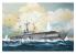revell maquette bateau 05164 Porte avions allemand GRAF ZEPPELIN 1/720