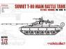 Modelcollect maquette militaire 72193 Char de combat principal soviétique T-80 1970S-1990S N en 1 1/72
