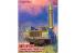Modelcollect maquette militaire 72138 Soviet 9P117M1 Laungher avec fusée R17 du complexe de missiles 9K72 ELBRUS SCUD B 1/72