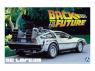 Aoshima maquette voiture 11850 DeLorean Retour vers le futur 1/24