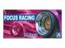 """Aoshima maquette voiture 53744 Jantes Focus Racing 14"""" et pneus 1/24"""