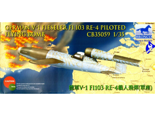 Bronco maquette avion CB 35059 FIESELER Fi-103 RE-4 V-1 1/35