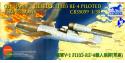 Bronco maquette avion CB 35059 FIESELER Fi-103 RE-4 V-1 1/35