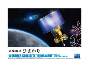 Aoshima maquette espace 03855 SATELLITE METEO HIMAWARI 1/32