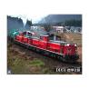 Aoshima maquette militaire 09994 Locomotive diesel DD51 Type standard 1/45