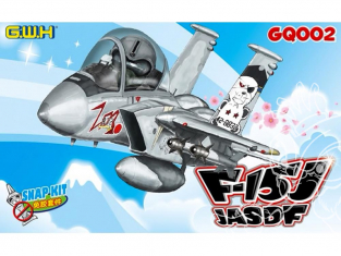 Great Wall Hobby maquette avion GQ002 F-15J JASDF
