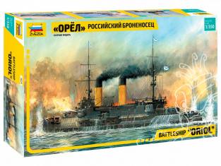 Zvezda maquette bateau 9029 Cuirassé russe orel 1/350