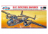 Atlantis maquette avion H216 B-24J Liberator Bomber Buffalo Bill 1/64