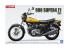 Aoshima maquette moto 55311 Kawasaki 900 Super4 Z1 1973 1/12