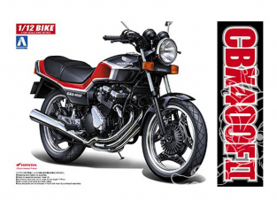 Aoshima maquette moto 51672 Honda CBX400FII 1/12