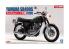 Aoshima maquette moto 51665 Yamaha SR400S 1995 1/12