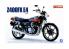 Aoshima maquette moto 54291 Kawasaki Z400FX E4 1981 1/12