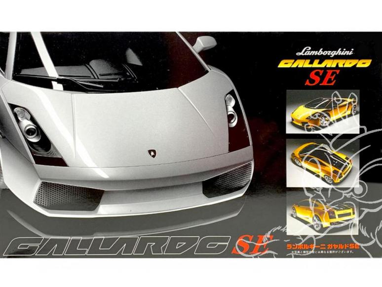 Fujimi maquette voiture 12263 Lamborghini Galardo SE 1/24