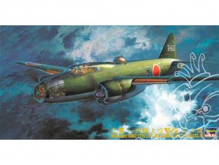 HASEGAWA maquette avion 51207 Mitsubishi G4M2, avion d'attaque terrestre complet de type 22 1/72