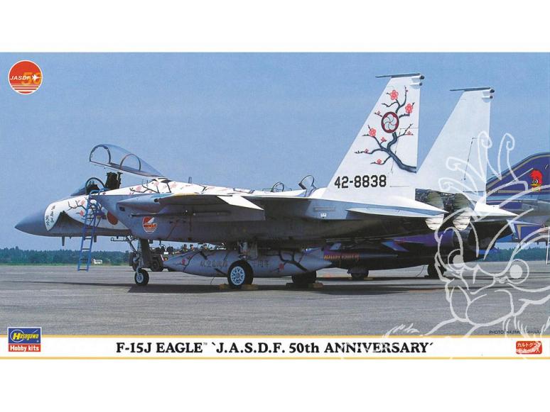 HASEGAWA maquette avion 00764 F-15J Eagle «Peinture spéciale du 50e anniversaire de JASDF» 1/72