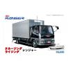 Fujimi maquette camion 011905 Hino Ranger 1/32