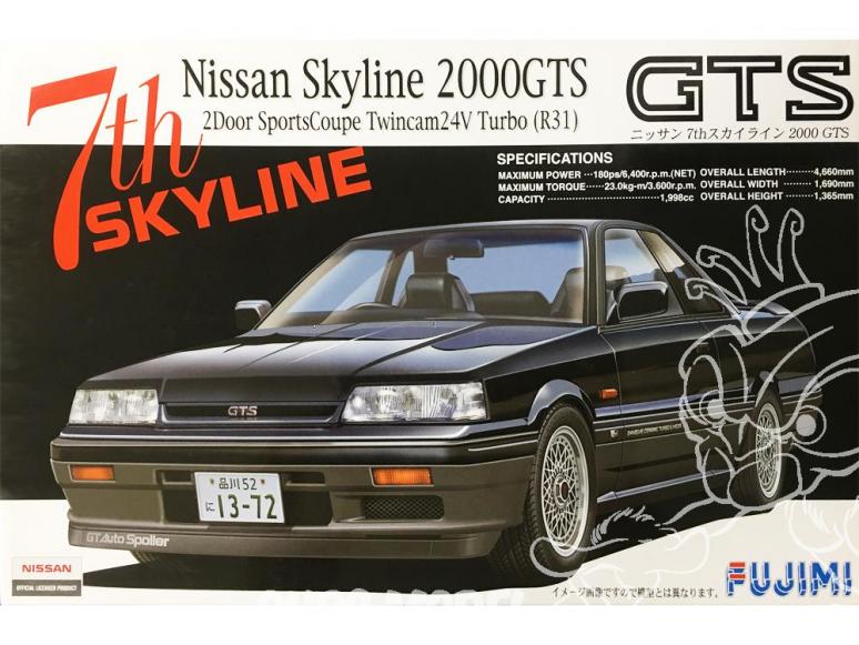 Fujimi maquette voiture 038599 Nissan Skyline 2000GTS 2 portes R31 Sport Coupe 1/24