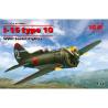 Icm maquette avion 32004 I-16 type 10, chasseur soviétique de la seconde guerre mondiale 1/32