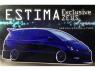 Fujimi maquette voiture 039619 Toyota Estima Exlusive Zeus 1/24