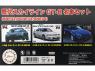 Fujimi maquette voiture 039923 Nissan Skyline GT-R 3 en 1 R32 - R33 - R34 1/24