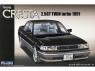 Fujimi maquette voiture 039572 Toyota Cresta 2.5GT Twin Turbo 1991 1/24