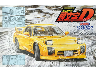 Fujimi maquette voiture 18342 Mazda RX-7 FD3S A-Spec. Initial D 1/24