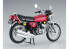 Hasegawa maquette moto 21720 Kawasaki KH400-A3 / A4 1/12