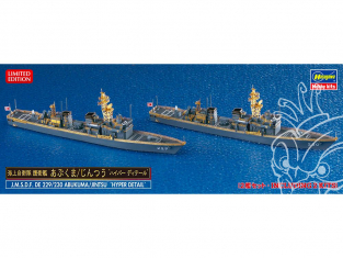 "Hasegawa maquette bateau 30061 Navire d'escorte JMSDF Abukuma / Jintsu ""Hyper Detail"" 2 kits 1/700"