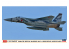 HASEGAWA maquette avion 02299 F-15J Eagle «Komatsu Special 2018» avec pièces de buse détaillés 1/72