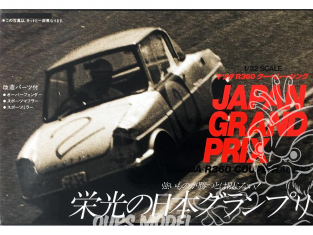 Arii maquette voiture 21064 Japan Grand Prix Mazda R360 Coupe Racing 1/32