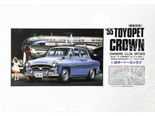 Arii maquette voiture 41006 Toyopet Crown 1955 1/32